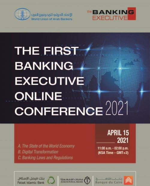 The First Banking Executive Online Conference 2021
