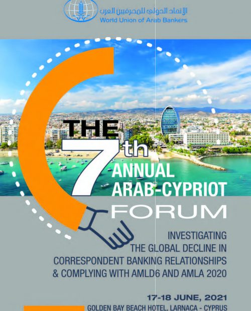 Brochure-The-Seventh-Annual-Arab-–-Cypriot-Forum_Page_1